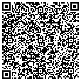 QR-код с контактной информацией организации Effetto (Эффетто), ТОО