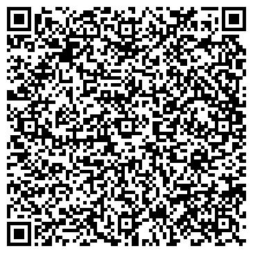 QR-код с контактной информацией организации Вигус, театр авторской песни