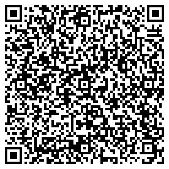 QR-код с контактной информацией организации Палекс (Palex), ТОО