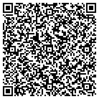 QR-код с контактной информацией организации Сinemabar (Синемабар), ТОО