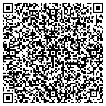 QR-код с контактной информацией организации Бегопарк ЦСО, ТОО