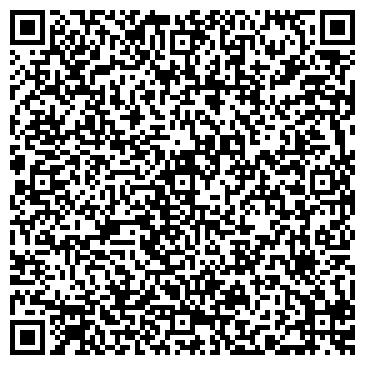 QR-код с контактной информацией организации Cinema Club (Синема Клаб), ТОО