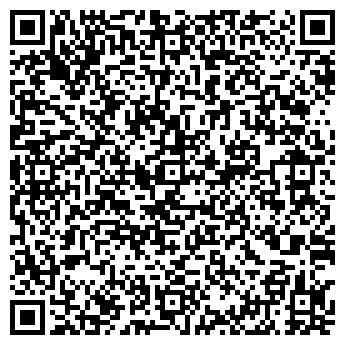 QR-код с контактной информацией организации Нехведович А. И., ИП