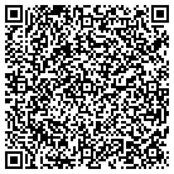 QR-код с контактной информацией организации 90 минут, ТОО