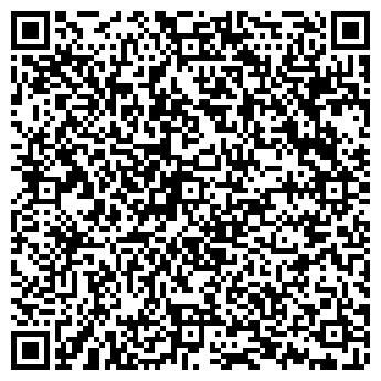 QR-код с контактной информацией организации Асториo (Astorio), ИП
