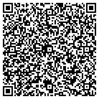 QR-код с контактной информацией организации Естемесова А.Т, ИП