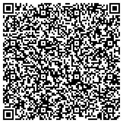 QR-код с контактной информацией организации Word Perfect Translations, (Уорд Перфект Транслэйшн), ТОО