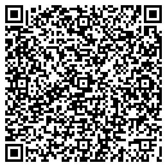 QR-код с контактной информацией организации ООО ЗИРАКС