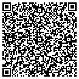 QR-код с контактной информацией организации Перевод, ЧП