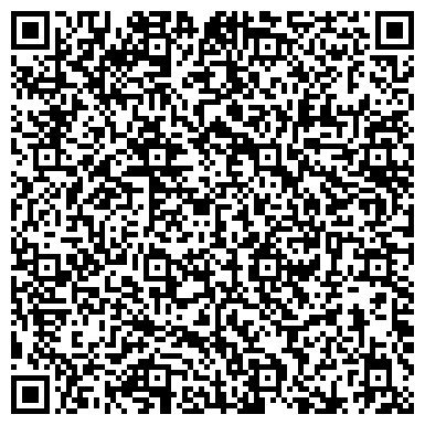 QR-код с контактной информацией организации Career (Кареер), ТОО