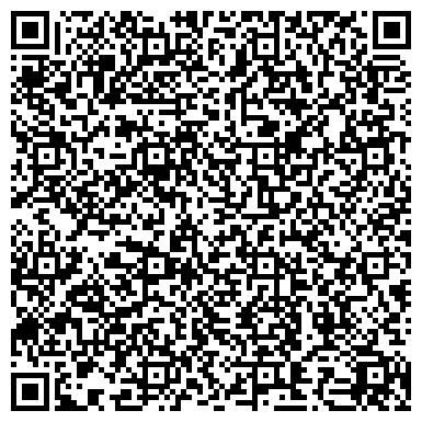 QR-код с контактной информацией организации Assylbek Translators (Ассылбек Транслаторс), ИП