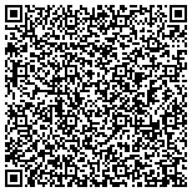 QR-код с контактной информацией организации Ворд Перфект Траслейшнс, ТОО