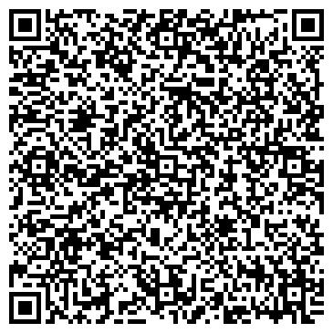 QR-код с контактной информацией организации Bona Vista (Бона Виста), ТОО