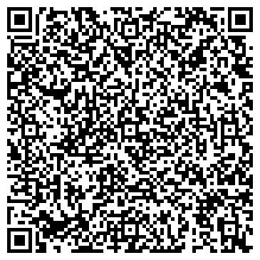QR-код с контактной информацией организации Ар-бал-Нур и Ко, ИП