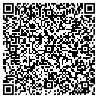 QR-код с контактной информацией организации Квест, ТОО