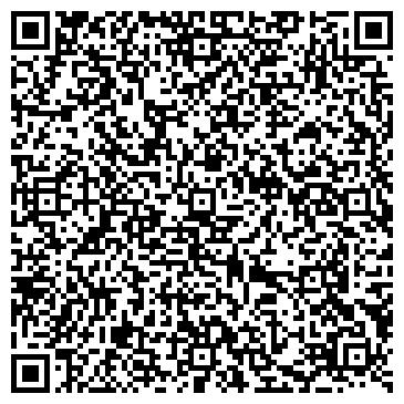 QR-код с контактной информацией организации Эдельвейс салон цветов, ИП