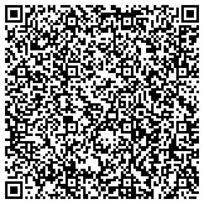 QR-код с контактной информацией организации Trans and Study Center (Транс энд Стади Центр) Агенство Переводов, ИП