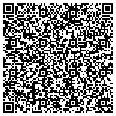 QR-код с контактной информацией организации Fine Fleur (Файн Флюр Студия цветочного дизайна), ИП