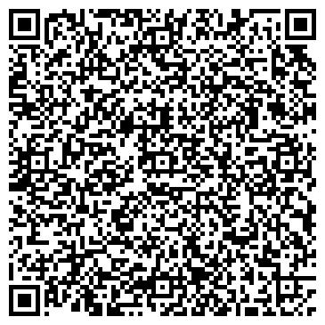 QR-код с контактной информацией организации L-group (Л-груп), ТОО