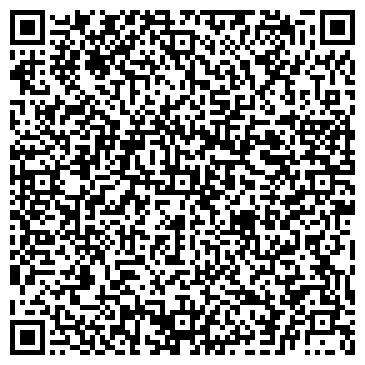 QR-код с контактной информацией организации TAMERLAN (Тамерлан), Бюро переводов