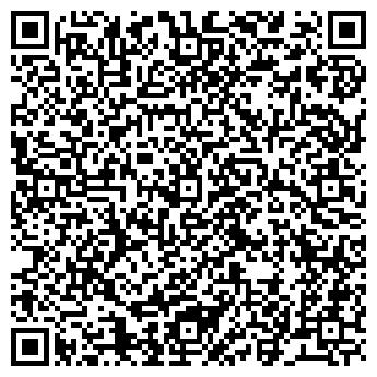 QR-код с контактной информацией организации Ленгвидж Солюшнз, ЧУП