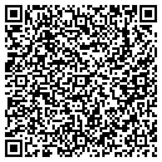 QR-код с контактной информацией организации Аклихат, ИП