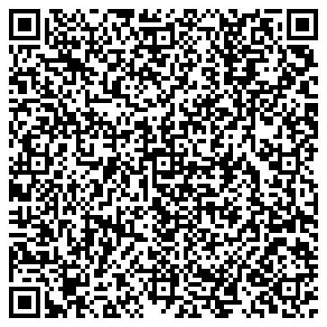 QR-код с контактной информацией организации Гармония, ТОО