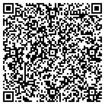 QR-код с контактной информацией организации Арт ПроСвет, Компания