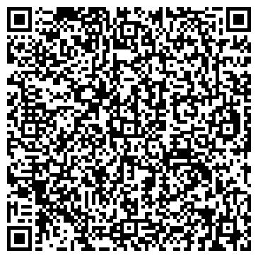 QR-код с контактной информацией организации Tandem Translations,ТОО