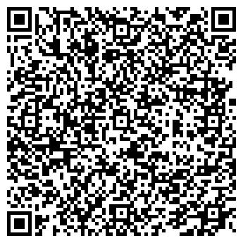 QR-код с контактной информацией организации BIA Prime, TOO