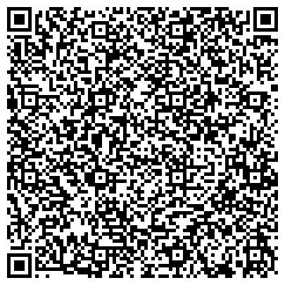 QR-код с контактной информацией организации Комфортный бизнес, группа компаний