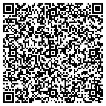 QR-код с контактной информацией организации T@L (Т@Л), компания