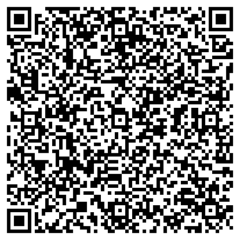QR-код с контактной информацией организации Барбакан, ООО