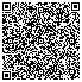QR-код с контактной информацией организации Белавтострада, РУП
