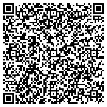 QR-код с контактной информацией организации Отан-Секьюрити, ТОО