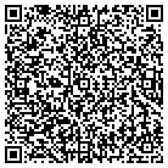 QR-код с контактной информацией организации Серт-Астана, ТОО