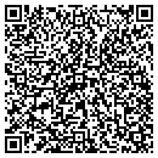 """QR-код с контактной информацией организации """"Доедем"""""""