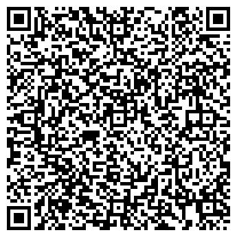 QR-код с контактной информацией организации Кыдырбай Аман, ИП