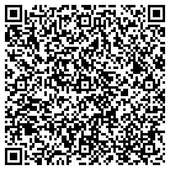 """QR-код с контактной информацией организации Компания """"АГРИС-ПЕРСОНАЛ"""""""