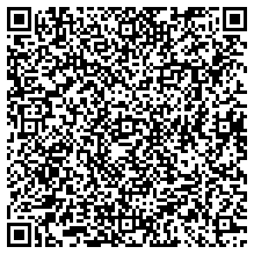 QR-код с контактной информацией организации ООО ТРЭФИЛАРБЕД РУС, ФИЛИАЛ ВОЛГОГРАДСКИЙ
