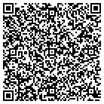 QR-код с контактной информацией организации БелСервисЭМКА, ООО