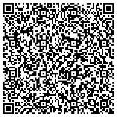 QR-код с контактной информацией организации КАРСАР 2010 (KARSAR 2010), ТОО