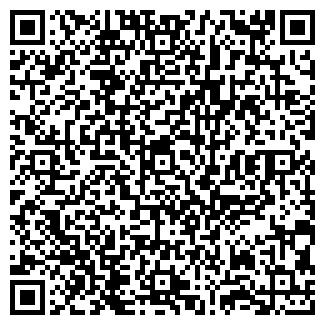 QR-код с контактной информацией организации Коллективное предприятие «АиС»