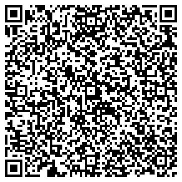 QR-код с контактной информацией организации Билстрой, ТОО
