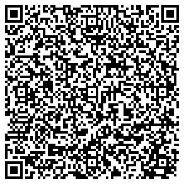 QR-код с контактной информацией организации Ильяс Сервис, ТОО