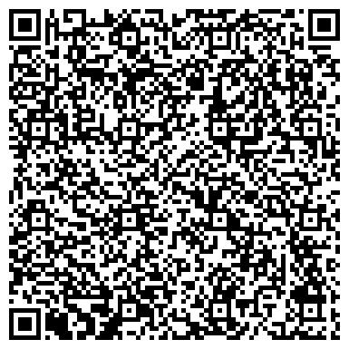 """QR-код с контактной информацией организации информационна диспетчерская служба """"Круиз"""""""