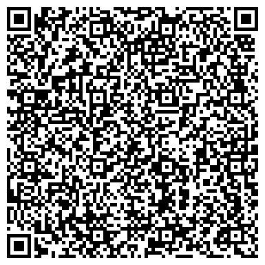 QR-код с контактной информацией организации ООО «Лиски-ВолгаТраст»