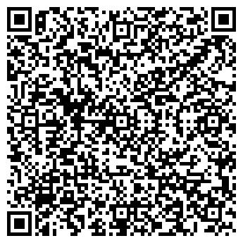 QR-код с контактной информацией организации Kit-express