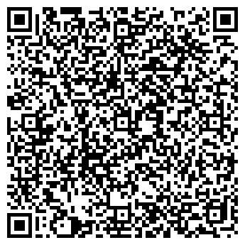 QR-код с контактной информацией организации МигАвтоСервис, ТОО