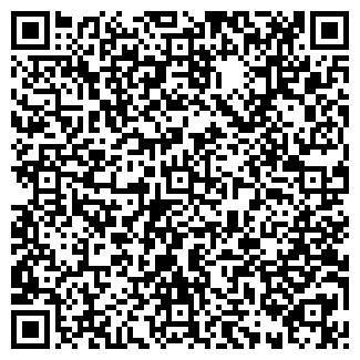 QR-код с контактной информацией организации КМК-Ком, ТОО
